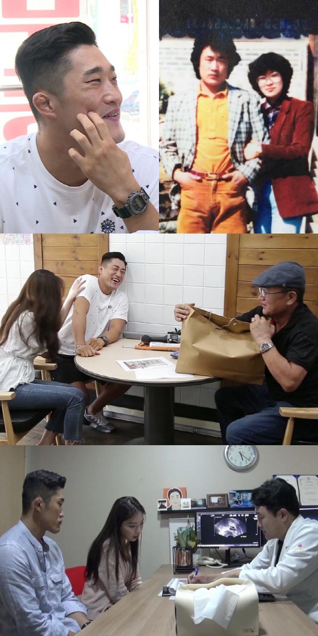 """살림남 '도플갱어' 김동현 父子 투샷 첫 공개..아내 송하율 """"오빠인 줄…"""""""