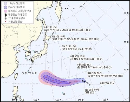 제21호 태풍 제비 북상 중…한반도에 끼칠 영향은?