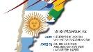 [글로벌 인사이드] 핑크타이드 퇴조에…판 깨지는 '남미판 EU'