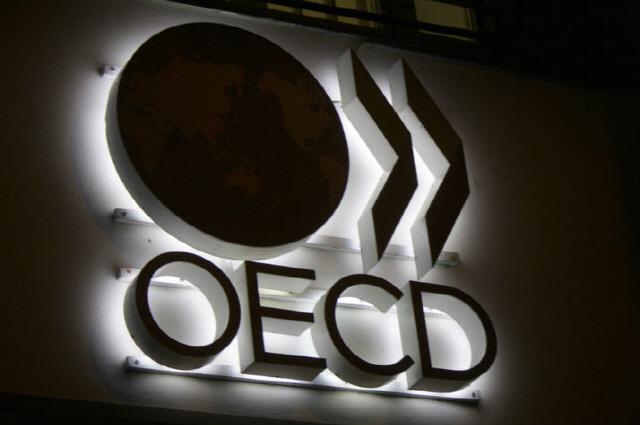 OECD, 내달 파리서 '블록체인 정책 포럼' 개최