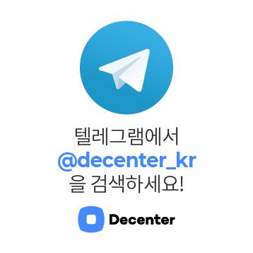 [디센터 용어사전⑤]블록체인 팔방미인 '노드'…저장하고 채굴하고 소통한다