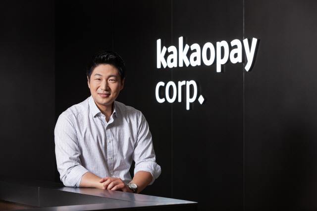 카카오페이 '내년 한중일 간편결제 로밍 시스템 구축'