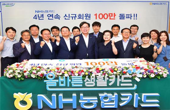 농협카드 '신규회원 100만좌 돌파' 4년 연속 달성