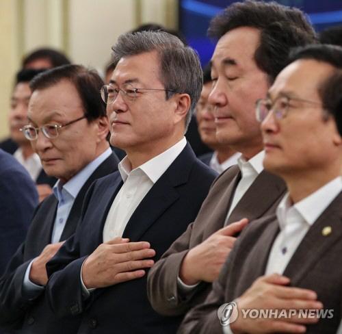 문재인 대통령, '대한민국 대전환기, 강력한 적폐청산 해야'
