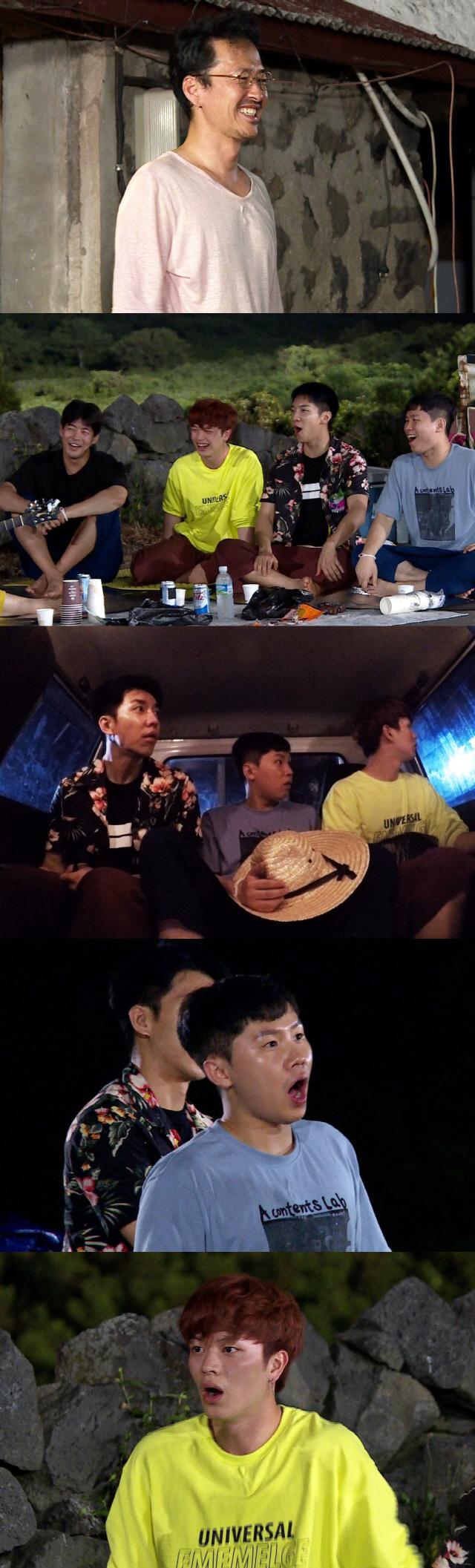 """'집사부일체' 강산에 사부의 '최애 올나이트 클럽' 공개..""""이런 클럽 처음이야"""""""