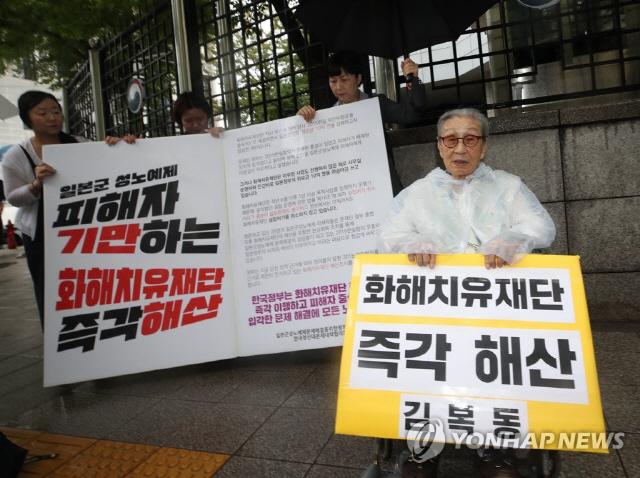 """김복동 할머니, 암 수술 5일 만에 1인 시위 """"日 위안부 문제, 아베가 해결해야"""""""