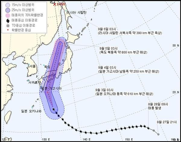 제21호 태풍 제비 북상에 일본 긴장↑…솔릭·시마론 피해 이어지나