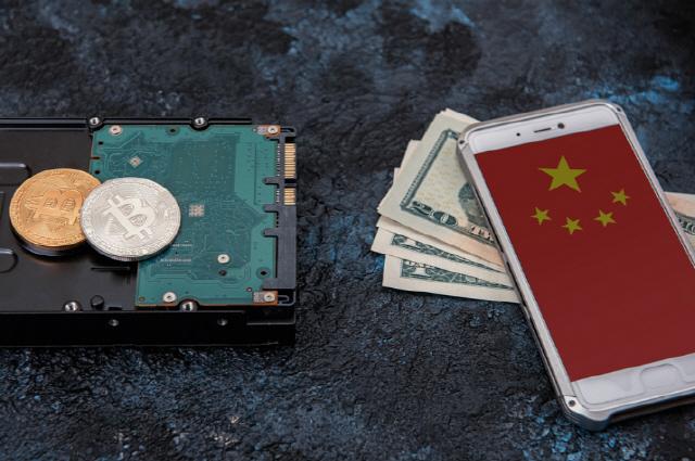 中 정부, 불법 암호화폐 채굴 '경고'...'인터넷망 안전 위협'
