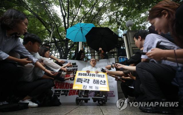 김복동 할머니가 해체 촉구한 화해치유재단, 10억 엔으로 위안부 문제 합의