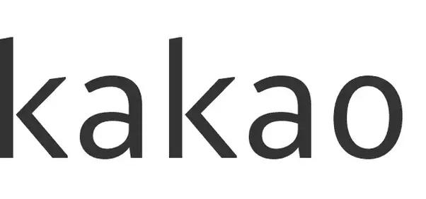 네이버 '링크체인' vs 카카오 '클레이튼'…블록체인 플랫폼서 격돌