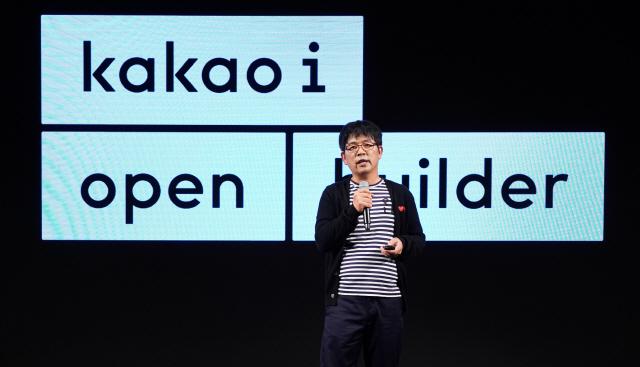 카카오·구글 '안방AI' 맞대결...'홈 서비스' 'AI 스피커' 선봬