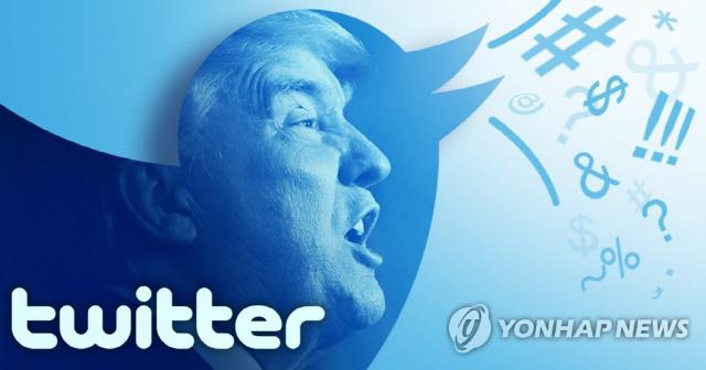 트위터 '트럼프도 선 넘으면 플랫폼 퇴출당할 수 있어'