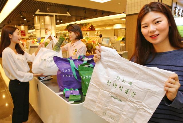 현대百 식품관 '비닐봉지 OUT'