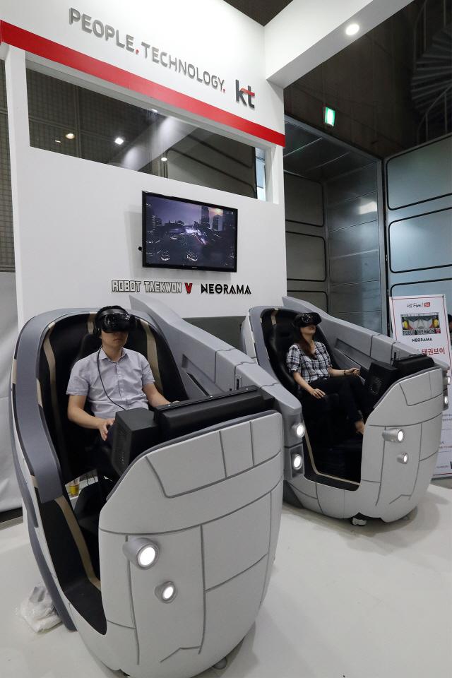 스카이다이빙 전율 그대로…눈길끄는 이통사 VR