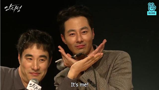 """'안시성' """"'성'이가 나와요""""조인성X남주혁X배성우X엄태구..팀 워크만큼 예능감도 최강"""