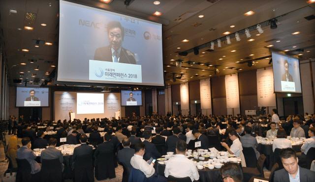 [서울경제 미래컨퍼런스2018]'정권 바뀌어도 변치않는 對中원칙 필요'