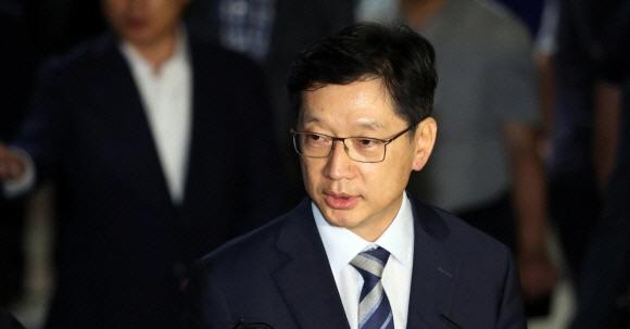 '댓글조작 사건' 김경수·드루킹 일당, 재판정에 함께 서나