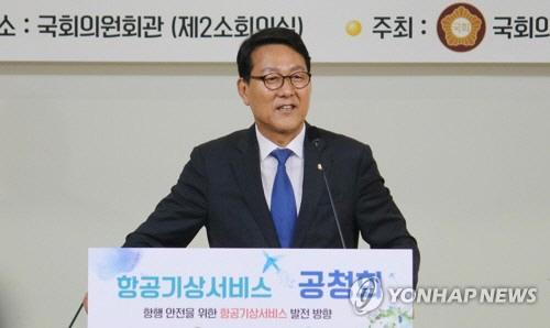 '신규택지 공개' 논란 신창현 의원, 국토위원 사임에도 비판 쏟아져