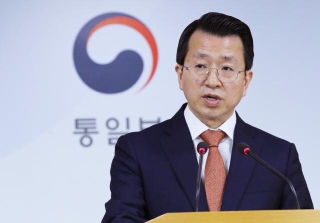 """통일부 """"남북, 공동연락사무소 내주 후반 개소 협의중"""""""