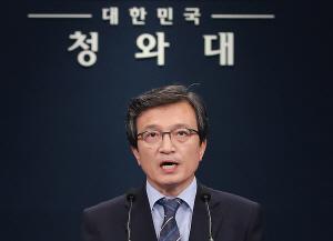 """靑 """"남북정상, 비핵화 속도 낼 필요 공감...美의 조처 기대"""""""