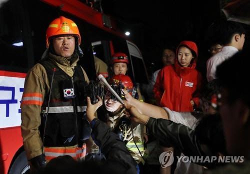 상도초등학교 붕괴, 상도 유치원도 기울어져 '철거 위기'