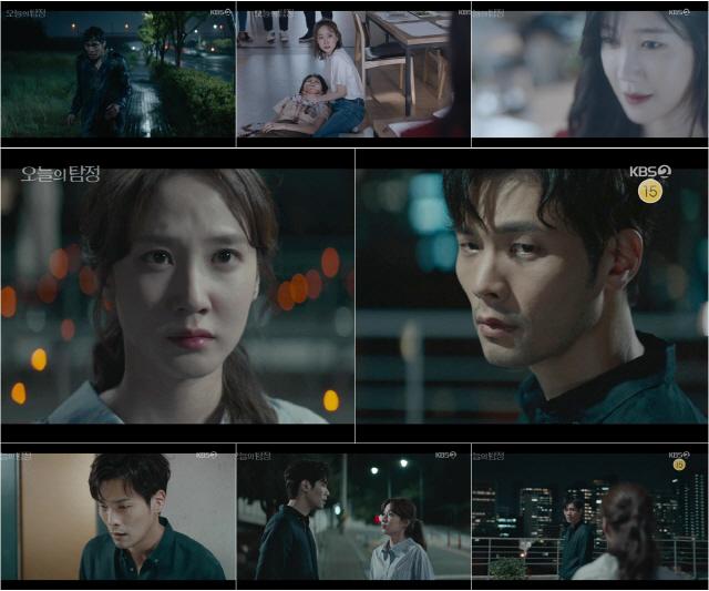 '오늘의 탐정' 최다니엘, 귀신이었다...'소름+멘붕' 반전 엔딩