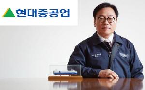 강환구 현대重 사장 '희생·양보없인 해양사업 유지 못해'