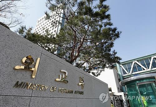 외교부 '美, '북한 해커' 기소는 대화와 제재 병행 의지'