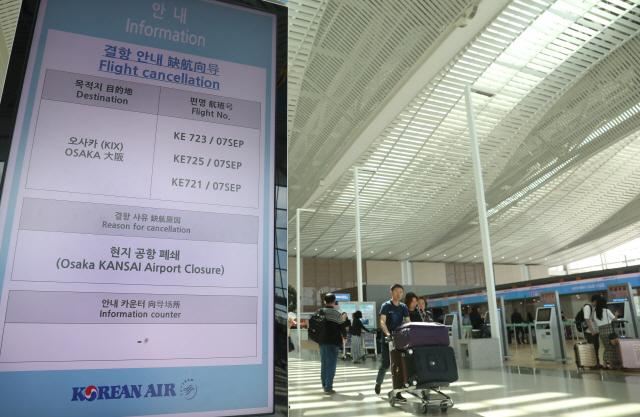 '천재지변인데 위약금 내라니…' 일본여행 환불 안돼 분통