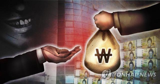 울산서 회삿돈 7억원 빼돌린 경리직원 징역..가족들 계좌로 이체했다