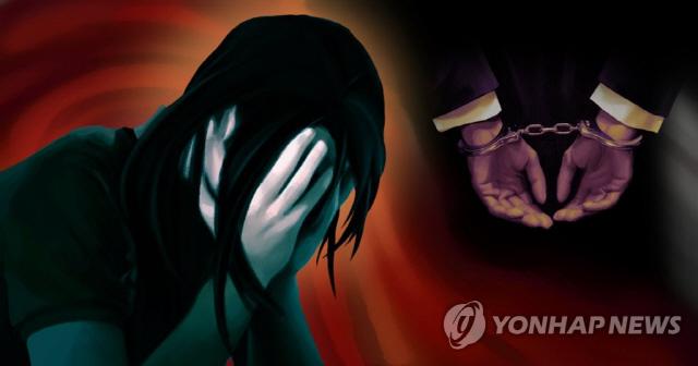 집행유예 기간 아버지에게 폭력행사한 조현병 환자…항소심도 벌금형 선처