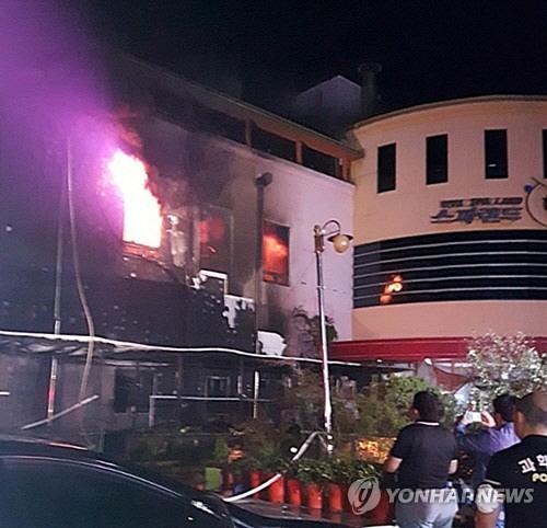 남양주 찜질방 화재 1시간 10분만에 진화, 주민 등 100여명 대피