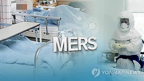 메르스 환자 3년여만에 발생, 삼성서울병원 거쳐 서울대병원 입원