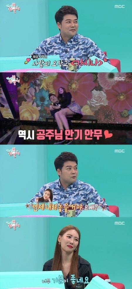 '전참시' 전현무 ''가시나' 안무호흡이 사랑의 오작교'