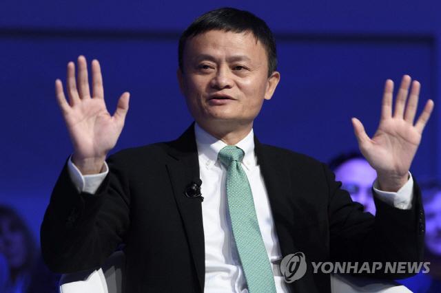 """'중국판 빌게이츠' 마윈 """"알리바바 회장 사퇴? 10일 승계 계획 발표"""""""