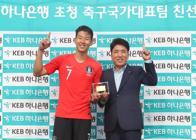 KEB하나銀, 손흥민에 홍보대사 명함 전달