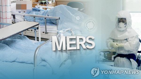 메르스환자 일상접촉자 172명 서울 거주, 감염 가능성 낮지만…