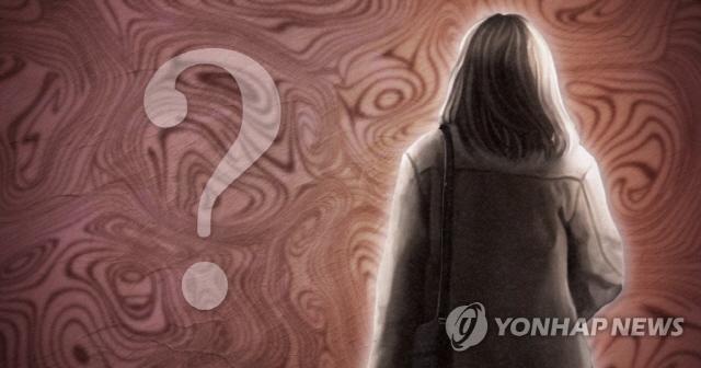 부산서 채팅앱으로 남성 모텔에 유인해 금품 훔친 40대 여성 구속