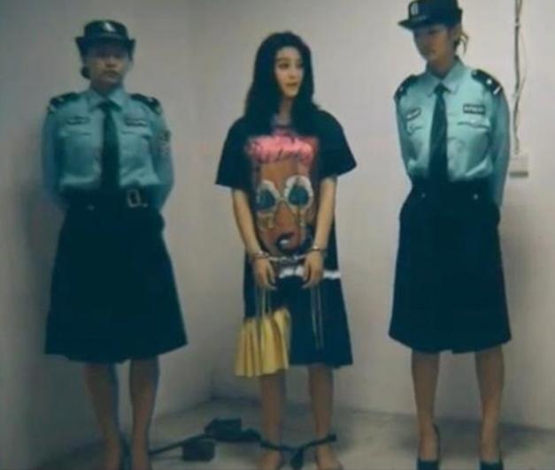 판빙빙, 3개월 째 행방 묘연…'장웨이제 사건' 다시 수면 위로