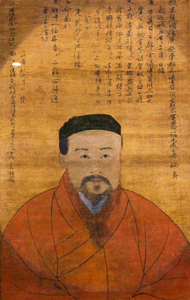 [문화재의 향기]국내 첫 주자학자 안향 초상