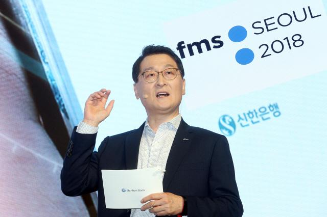 위성호 '디지털 전환 최종 목표는 고객 편익'