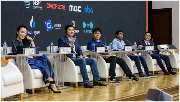 골든블로코(GMB)의 김동성 대표, 'DMCF 2018 - 더월(The Wall)' 패널로 참여하여 블록체인 산업의 미래와 ...