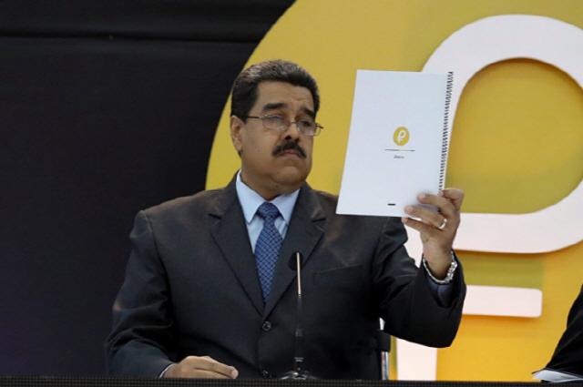 베네수엘라 대통령 '페트로로 2억달러 규모 거래 마쳐'