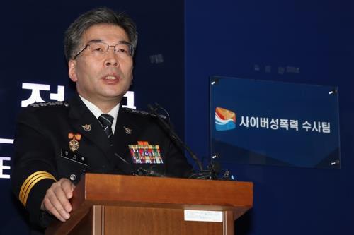 경찰, 몰카·음란물 특별수사 한 달 만에 570명 검거…28명 구속