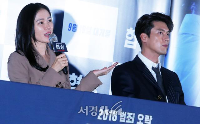[종합] '협상' 손예진X현빈의 범죄오락영화, 추석 극장가 사로잡을까