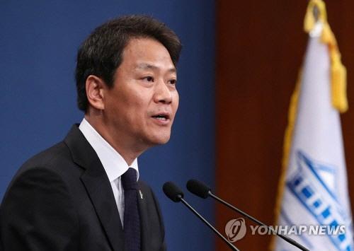 임종석 '국회의장·외통위원장·5당 대표 남북정상회담 함께가자'