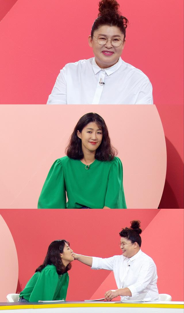 '볼빨간당신' 이영자X홍진경, 첫방부터 폭로전 예고 '웃음빵'