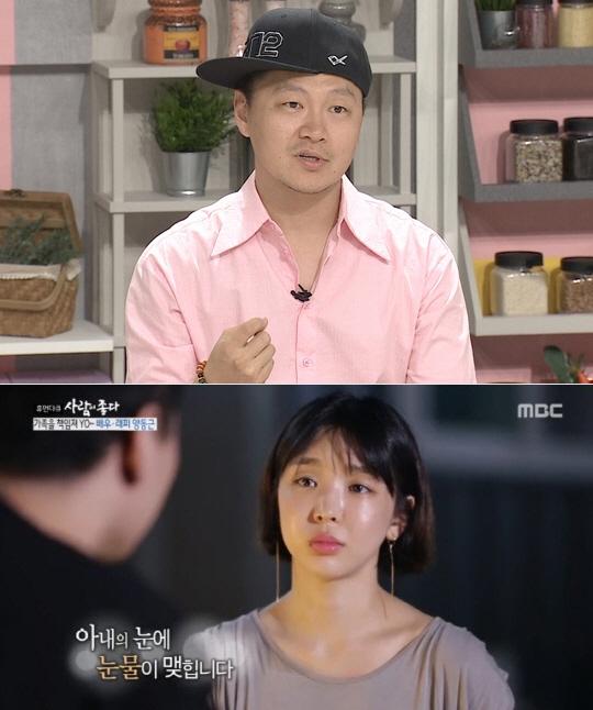 '냉장고를 부탁해' 양동근 부인 박가람 씨는 누구?