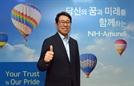 """[CEO&STOY]박규희 NH-아문디자산운용 대표 """"신나게 일하도록 판 깔아주니...수탁액 반년새 5조 늘었죠"""""""