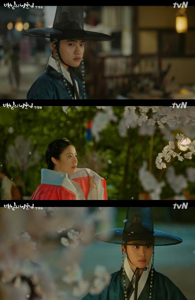 '백일의 낭군님' 도경수-남지현, 16년만에 꽃비 맞으며 재회